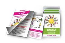 Szeretnéd, ha a gyermeked  bátrabb és kitartóbb lenne?- személyiségfejlesztő kártyajáték gyerekeknek